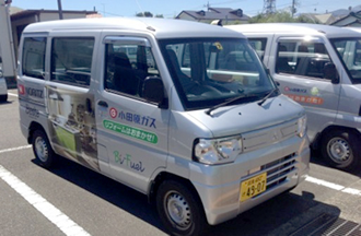小田原ガス 軽自動車