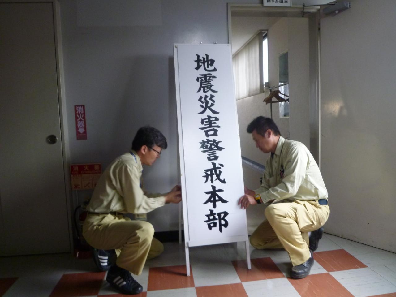 小田原市総合防災訓練1