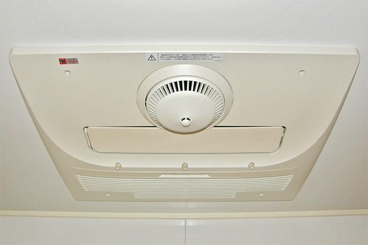 浴室暖房乾燥機ミスト付